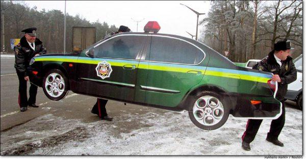 police decoy